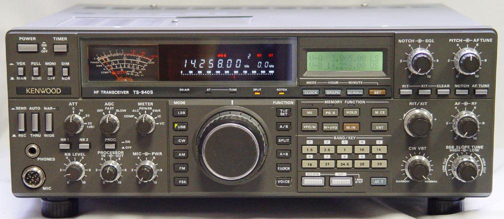Kenwood TS-940: Ham Radio Transceivers