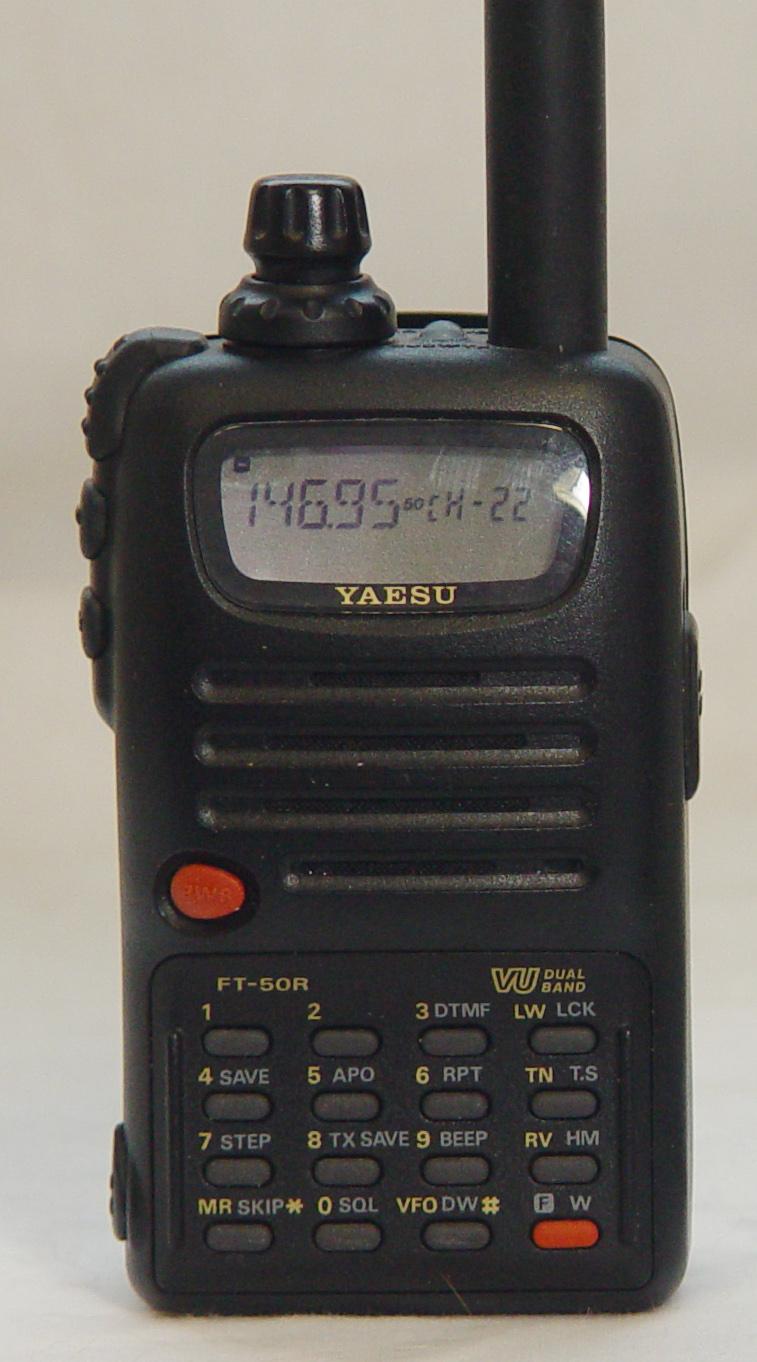 FT-50R - Welcome to Yaesu.com
