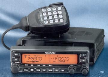 Kenwood TM-V71A TMV71A Mobile Radio