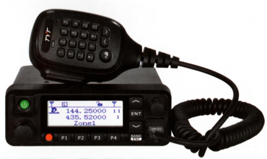TYT MD9600 DMR VHF UHF Mobile Transceiver