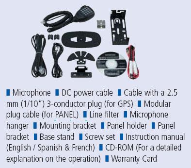 kenwood tm d710a tmd710 aprs mobile radio rh universal radio com tm-d710 manual pdf kenwood tm d710a manual pdf