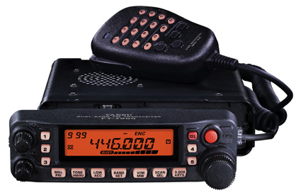 Jual Rig Yaesu FT-7900R Pusat Jual Radio Rig Yaesu FT7900R Harga Murah
