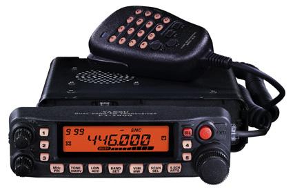 Jual Rig Yaesu FT-7900R Pusat Jual Radio Rig Yaesu FT7900R