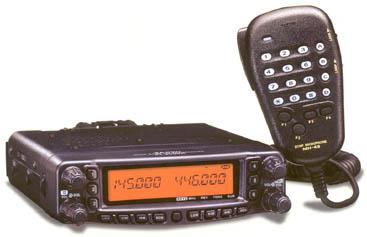 Jual Rig Yaesu FT 8900 Jual Radio Rig Yaesu FT 8900R Harga Murah