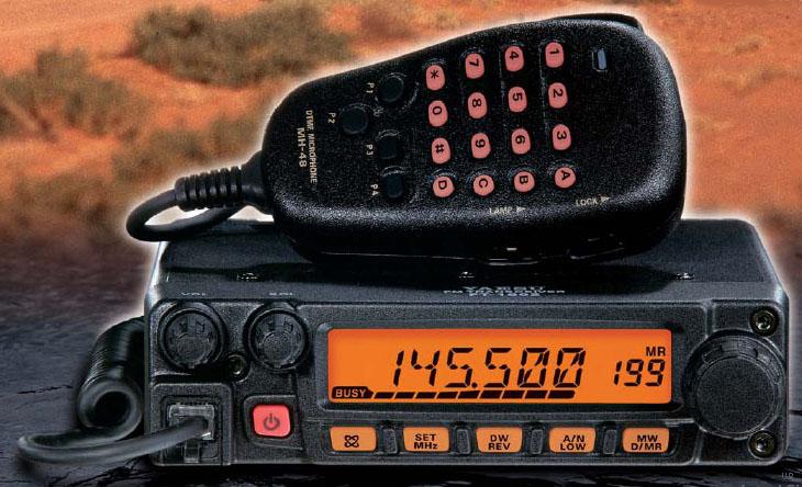yaesu ft 1802m yaesu ft1802m mobile transceiver rh universal radio com Yaesu FT- 990 yaesu ft-1802m user manual