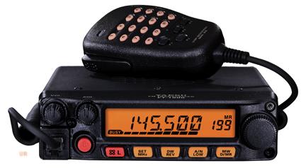 Jual Rig Yaesu FT-1900R Pusat Jual Radio Rig Yaesu FT1900R Harga Murah