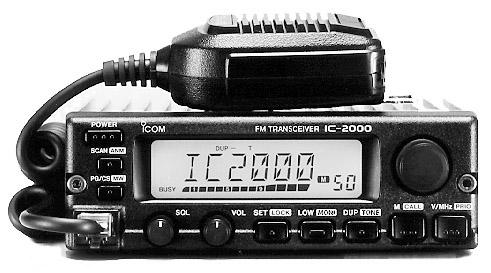 Icom 2000H Mobile Amateur Transceiver IC-2000