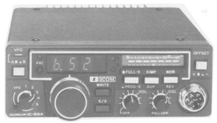 Icom 25A, Icom IC-25A Amateur Mobile Transceiver