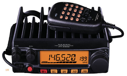 Jual Rig Yaesu FT-2900R Pusat Jual Radio Rig Yaesu FT2900R Harga Murah