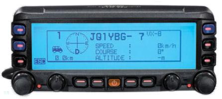 Yaesu FTM-350R APRS