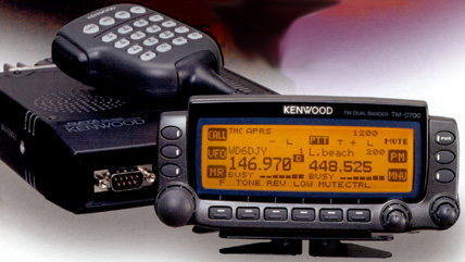 Kenwood Tm D700a Tmd700 Aprs Mobile Radio