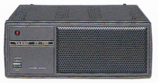 The yaesu brand is well known among ham radio aficionados and is synonymous with premium