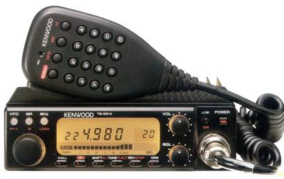 Kenwood TM331A TM-331A 220 MHz Mobile Transceiver
