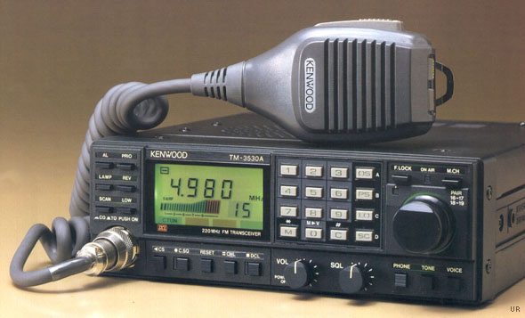 Kenwood Tm3530a Tm 3530a 220 Mhz Transceiver
