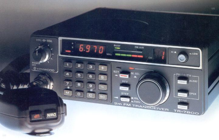 Manual Kenwood tr 7800 on