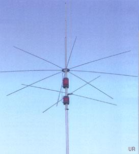Cushcraft Ma8040v Antenna