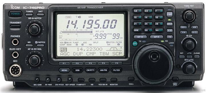 Icom IC-746 Pro Amateur Transceiver IC746 pro