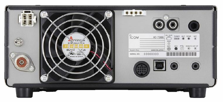 ICOM IC7300 : Nouvel émetteur-récepteur à FPGA 0173rear