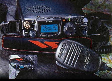Yaesu FT-817, Yaesu FT817 Amateur Transceiver