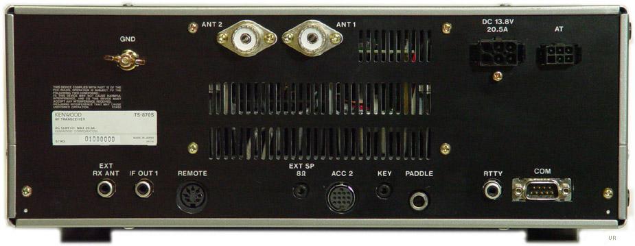 Kenwood TS-870S, Kenwood ts870 Transceiver TS870