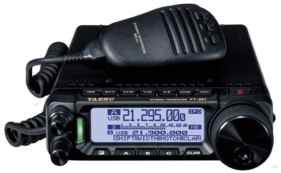 yaesu ft 891 yaesu ft 891 amateur transceive rh universal radio com Yaesu FT- 60R Yaesu FT 20