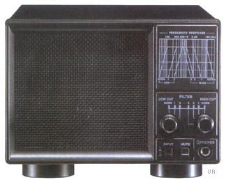 Altavoz yaesu sp-2000 speaker manual