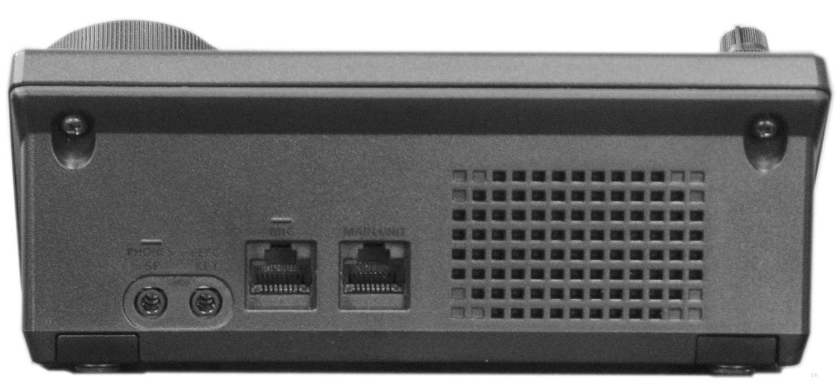 Icom IC-7100, Icom 7100, ic7100 on