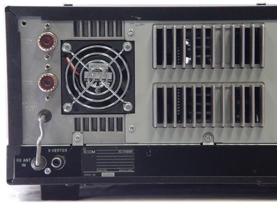 Icom 775 dsp, Icom IC-775DSP Amateur Transceiver
