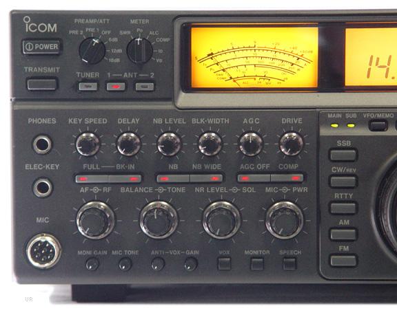 Icom 775 Dsp Icom Ic 775dsp Amateur Transceiver