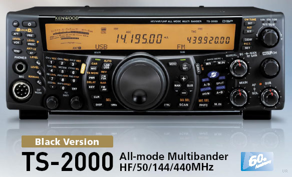 Trx 305 Sdr Transceiver also Protecting Your Marine Electronics During A Storm as well Product product id 49 likewise 302094 together with I  opc440. on icom radios