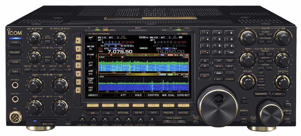 Icom Ic 7850 Amateur Transceiver Icom 7850
