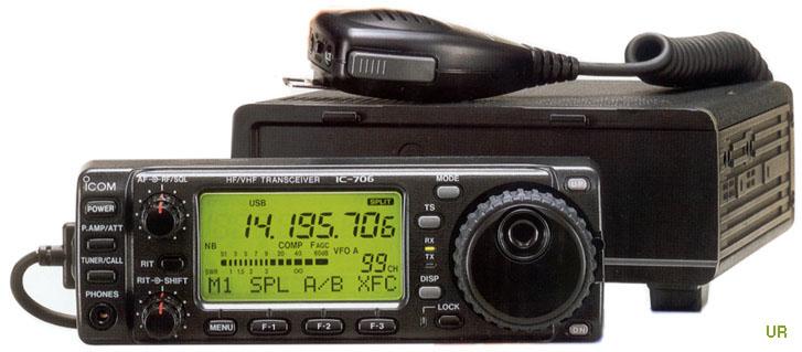 icom ic 706 icom 706 amateur transceiver rh universal radio com Icom IC- 706MKII Schematic Icom Ic- 7610