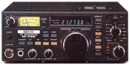 Icom amateur transceivers