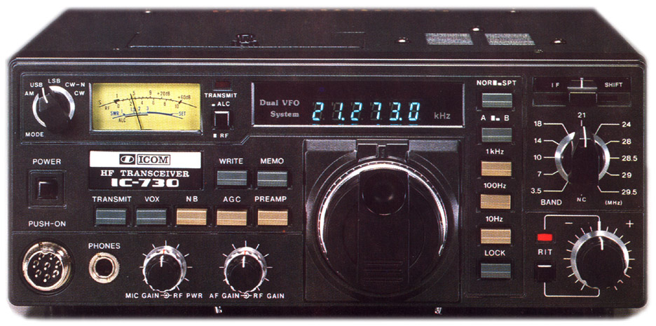 Icom 730 Icom Ic 730 Amateur Transceiver