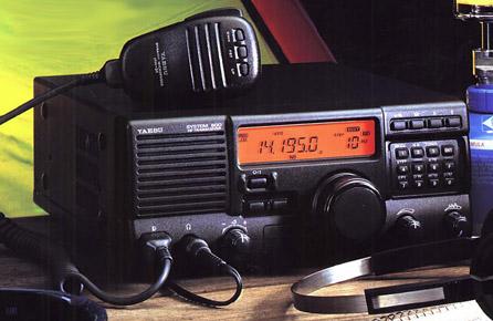 Yaesu Ft 600 Hf Yaesu Ft600 Transceiver