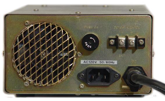 Kenwood model ps-50.