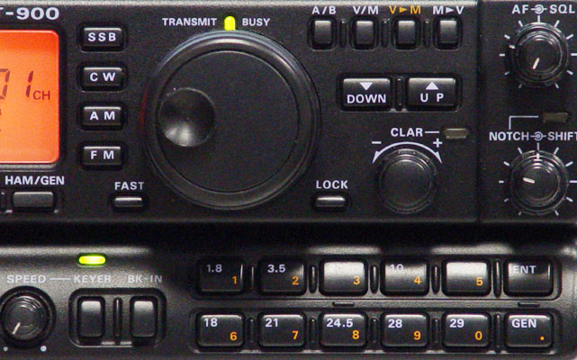 Yaesu Ft 900 Yaesu Ft900 Amateur Transceiver Ft900at