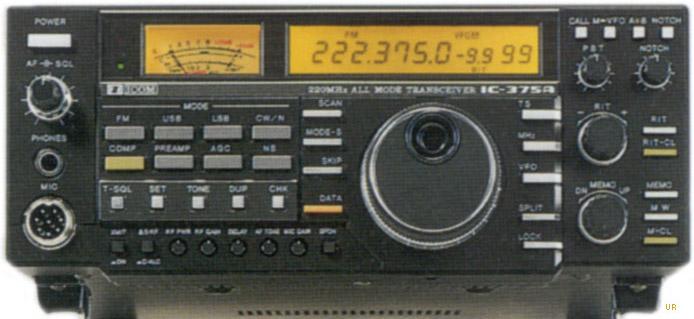 Icom 375A, Icom IC-375A Transceiver