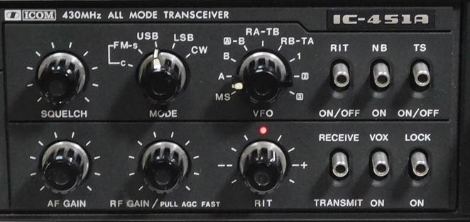 Icom 251A Transceiver, Icom IC-251A