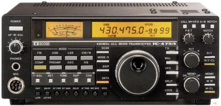 Yaesu FT-857D Amateur Radio Transceiver - HF, VHF, UHF All-Mode
