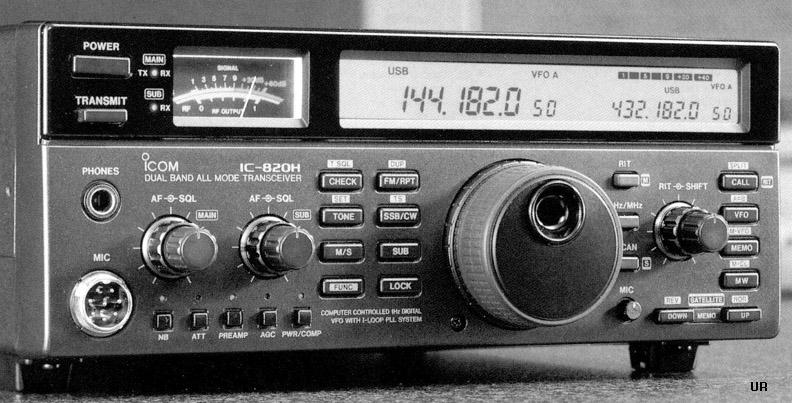 icom 820h transceiver icom ic 820h ut50 rh universal radio com Icom IC- M412 VHF Marine Radio Icom IC 7610 Latest News