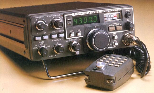 Kenwood TR-9130 Transceiver TR9130