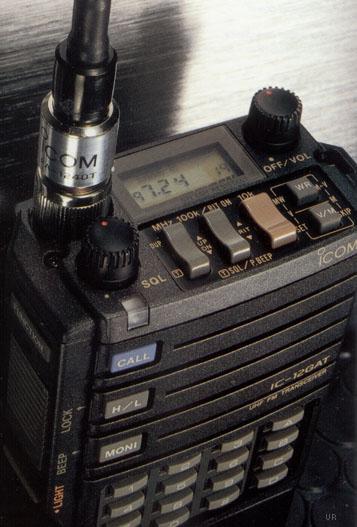 Icom Ic 12gat Amateur Ht Icom 12gat 1200 Mhz 1 2 Ghz