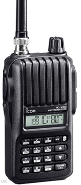 Jual HT Icom U80 Jual Handy Talky Icom IC-U80 Harga Murah
