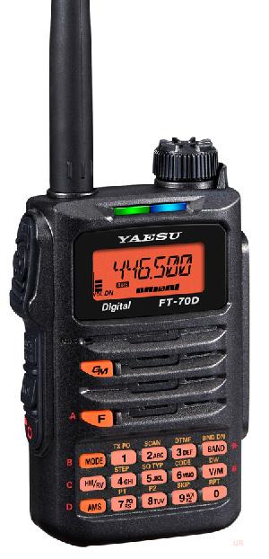 Yaesu FT-70DR, Yaesu FT70R 2 Meter HT