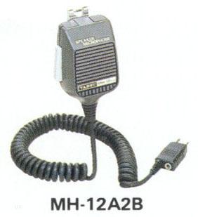 yaesu mh-12a2b