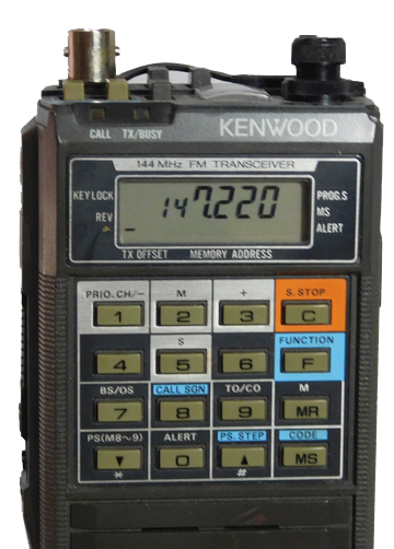 Kenwood TR-2600A 2 Meter HT. TR2600A