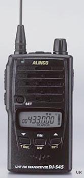Alinco Dj S45t Alinco Djs45 440 Mhz Ht