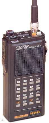 Discontinued amateur handheld transceivers