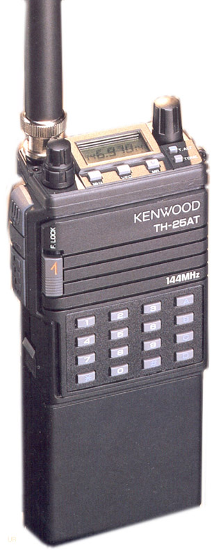 Amateur radios - KENWOOD USA